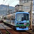 Photos: 2019_1124_102225_01 エコモーション・トレイン