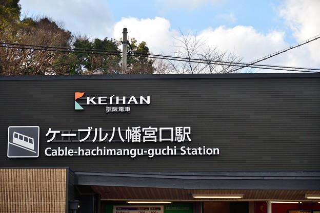2020_0102_134031 山麓の駅名が変わった。