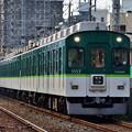 Photos: 2020_0103_114205  5000系普通 三条行