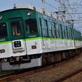 Photos: 2020_0103_114216  5000系普通 三条行