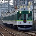 Photos: 2020_0103_122007 1000系急行