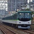 Photos: 2020_0103_115930 6000系急行 6006F