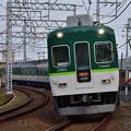 Photos: 2020_0103_115712_01 2400系急行