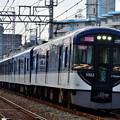 Photos: 2020_0103_122246 上り快速特急 3002F