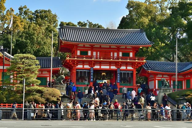 2020_0113_122957 祇園石段下