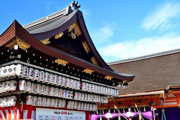 2020_0113_123912 八坂神社