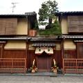 Photos: 2020_0113_131134 花見小路