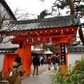 Photos: 2020_0113_134011 八坂庚申堂