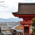Photos: 2020_0113_142157 清水寺