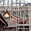 Photos: 2020_0113_143308 屋根が見えてきた。