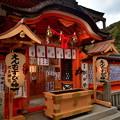 Photos: 2020_0113_144557 縁結び
