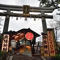 Photos: 2020_0113_144141 地主神社