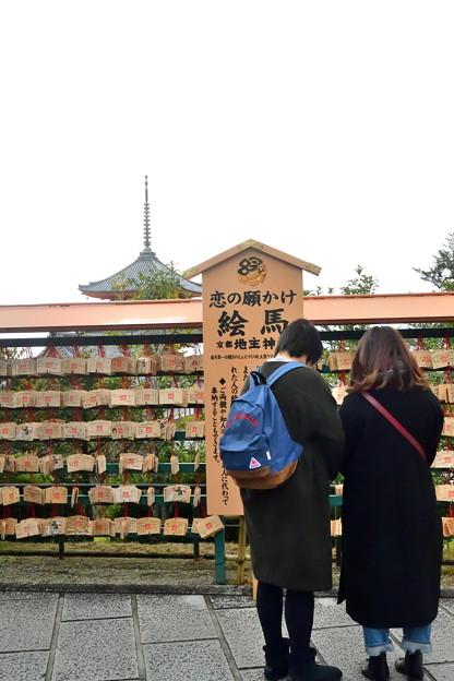 Photos: 2020_0113_144357 願かけ