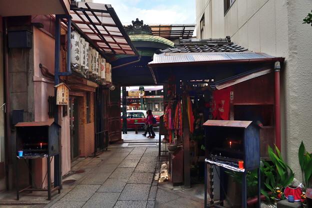 Photos: 2020_0113_160459 目疾地蔵 仲源寺