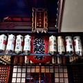 Photos: 2020_0113_160508 目疾地蔵 仲源寺