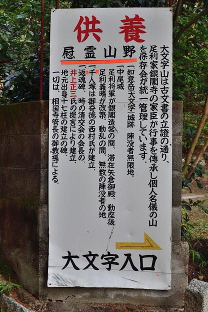 2020_0126_161306 大文字山