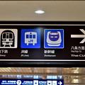 Photos: 2020_0209_101443 京都駅
