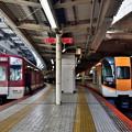 Photos: 2020_0209_100150 近鉄京都駅