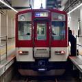 2020_0209_100411 近鉄京都駅