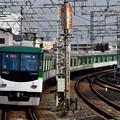 Photos: 2020_0209_094503 京阪6000系 急行