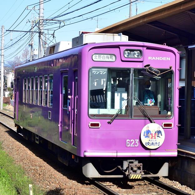 2020_0224_145412 嵐電妙心寺駅