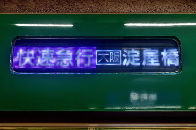 2020_0224_155411 快速急行