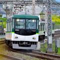 Photos: 2020_0419_165638 6000系第14編成の快速急行
