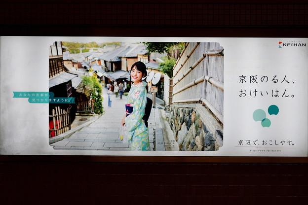 2019_0609_100734 産寧坂おけいはん