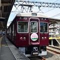 Photos: 2019_0503_130833 阪急嵐山線