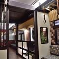 Photos: 2019_0609_103112 京とれいん雅楽
