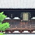 Photos: 2019_0714_150721 黄檗山萬福寺