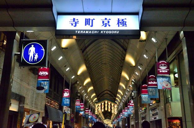 2019_0716_202043 夜の寺町京極