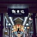 2019_0716_202142 夜の新京極