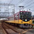 2020_0510_154149 津田電線踏切