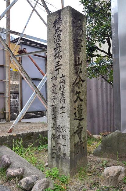 2020_0510_153743 橋本渡舟場