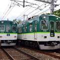 2020_0510_153428 橋本駅