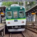Photos: 2020_0510_153450 橋本駅