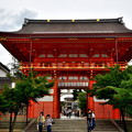 Photos: 2020_0621_160135 八坂神社 南楼門