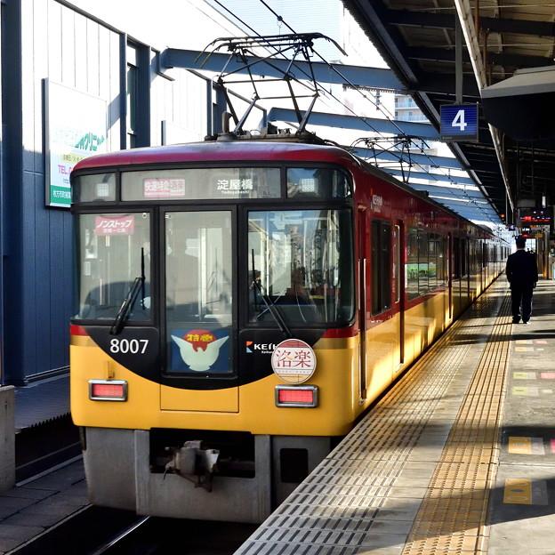 2020_0224_162709 2019年度最後の京都(市)訪問