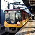 Photos: 2020_0224_162709 2019年度最後の京都(市)訪問