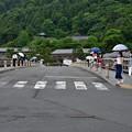 Photos: 2020_0628_143209 渡月橋