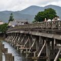 Photos: 2020_0628_142424 渡月橋
