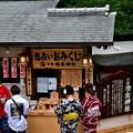 Photos: 2020_0621_150644 恋占い