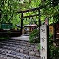 2020_0628_145726 野宮神社