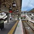 Photos: 2020_0628_141211 阪急嵐山駅構内