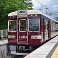 Photos: 2020_0628_141039 6300系嵐山線専用車