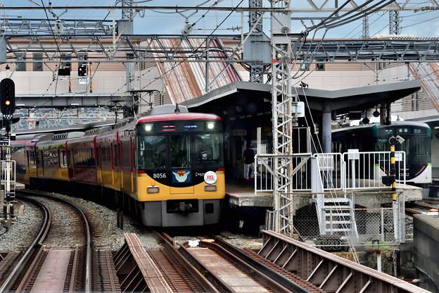 Photos: 2020_0628_132707 8000系淀屋橋行特急