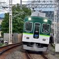 Photos: 2020_0628_133122 1000系淀屋橋行準急