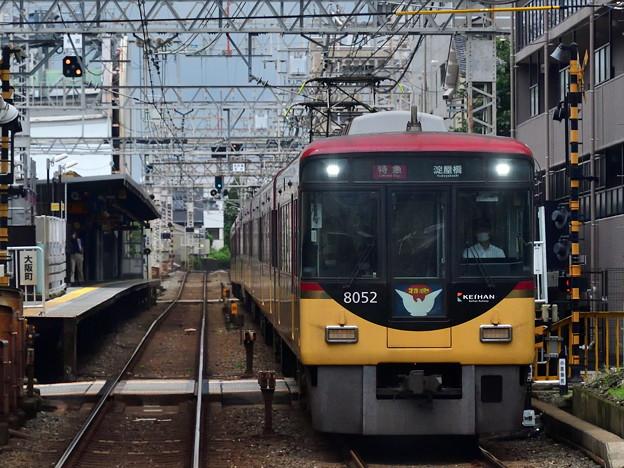 2020_0614_131509_01 伏見桃山駅