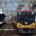 Photos: 2020_0614_131509_01 伏見桃山駅